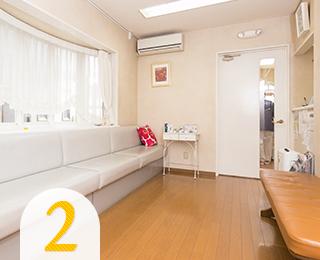地下鉄富沢駅徒歩3分で駐車場も完備